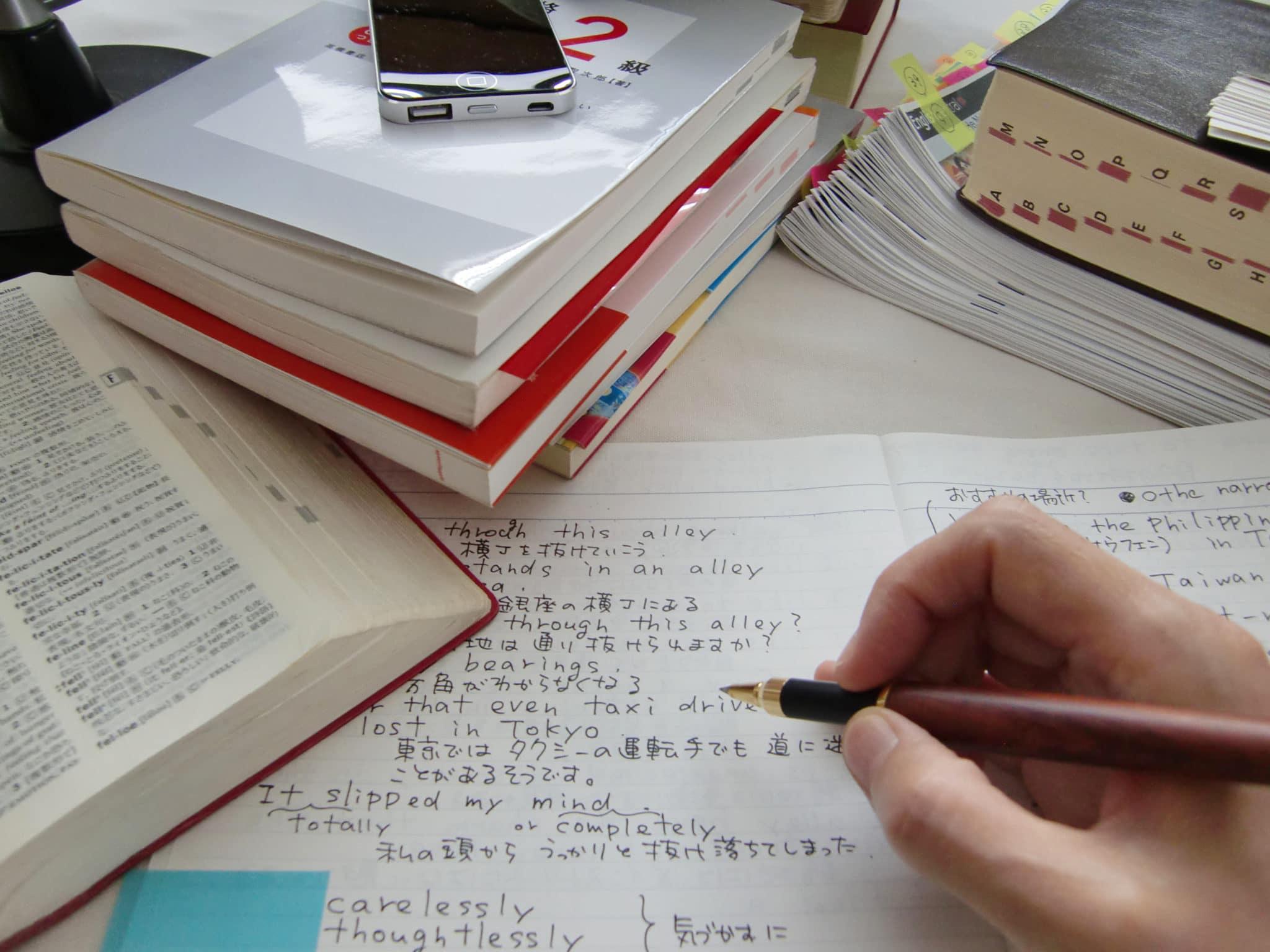 フィリピン留学の準備8:英語の事前学習を始める