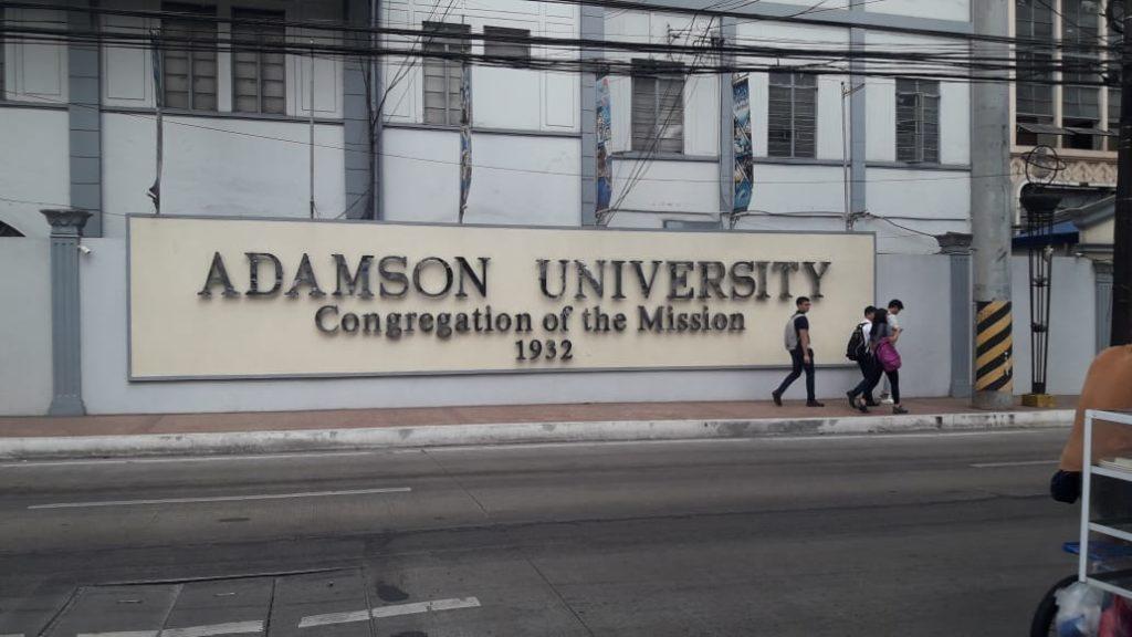 アダムソン大学(Adamson University)のロゴ