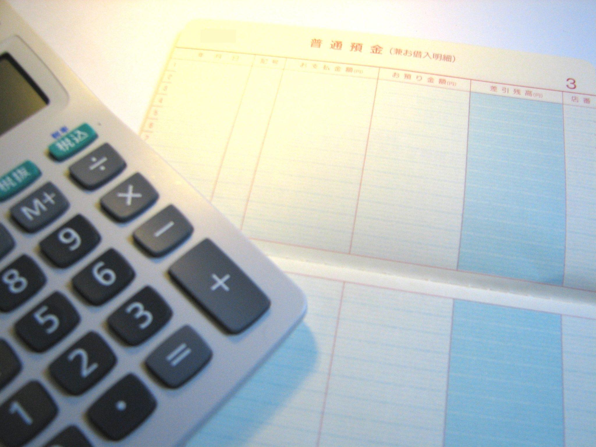 フィリピン留学の準備6:入学金を支払う