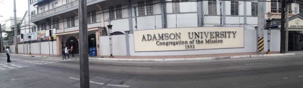 アダムソン大学(Adamson University)のゲート