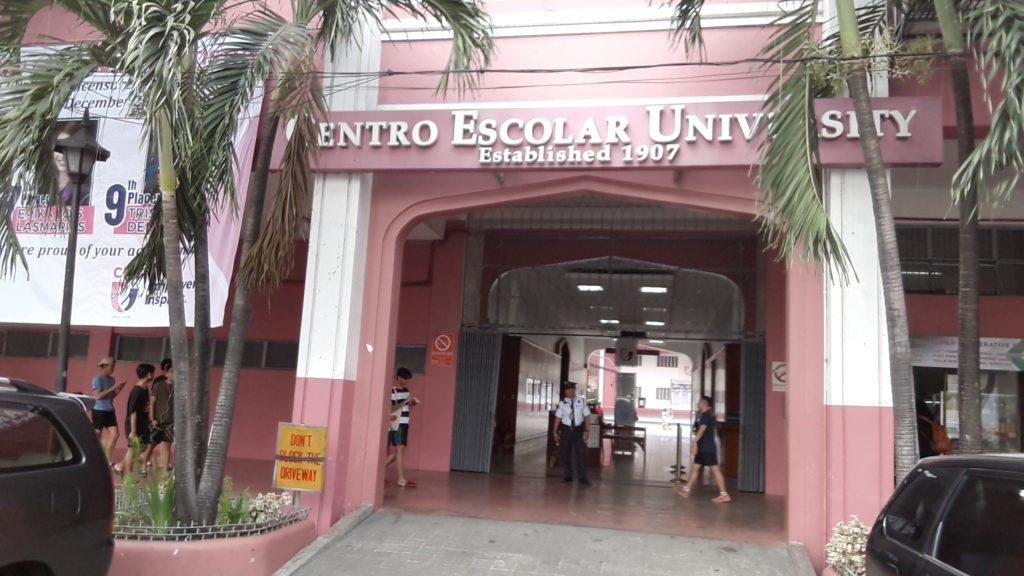 フィリピン大学ランキング3位:セントロエスコラー大学 (Centro Escolar University)