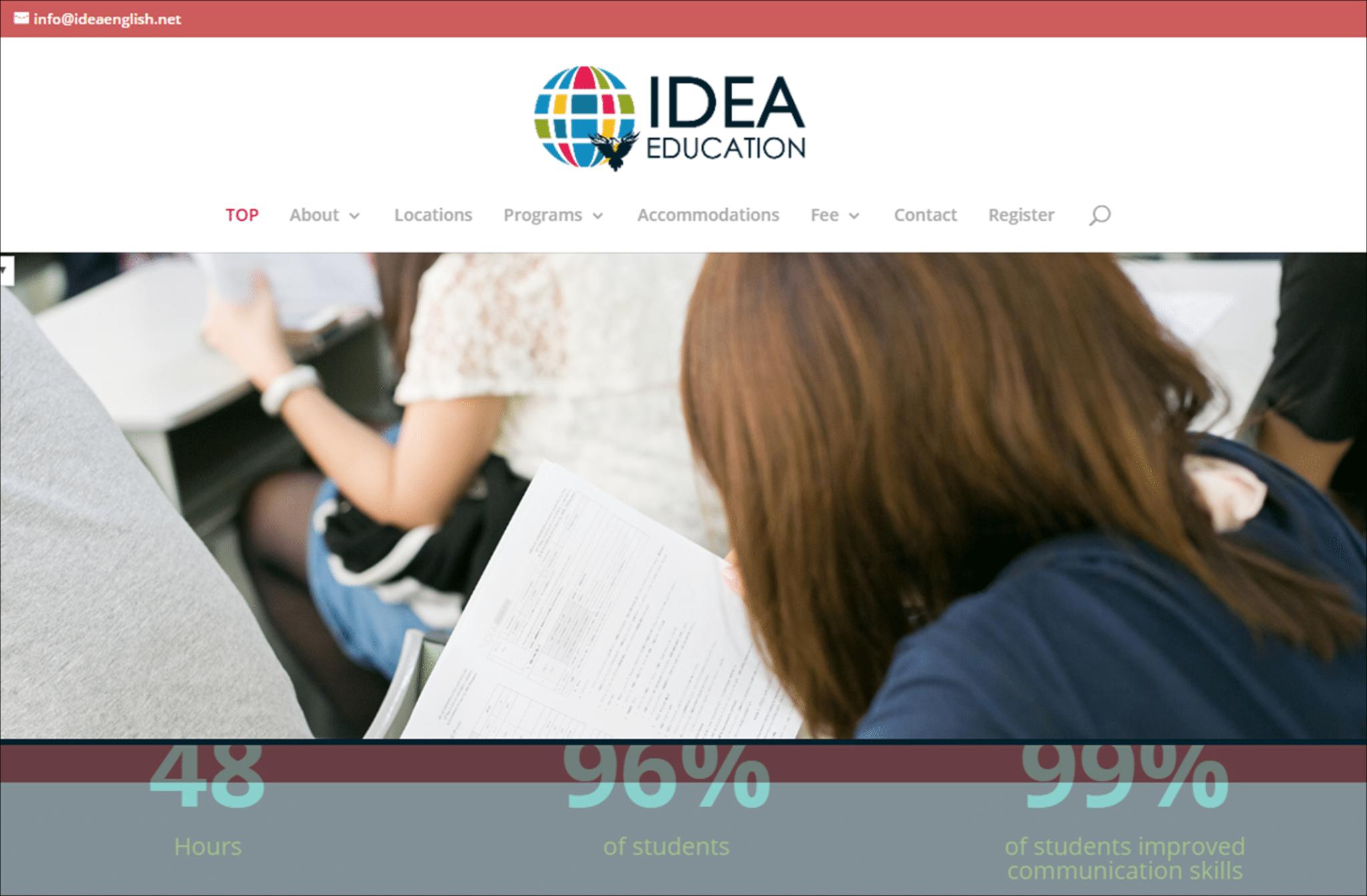 フィリピン留学の格安校:<8位タイ>IDEA ACADEMIA (セブ)