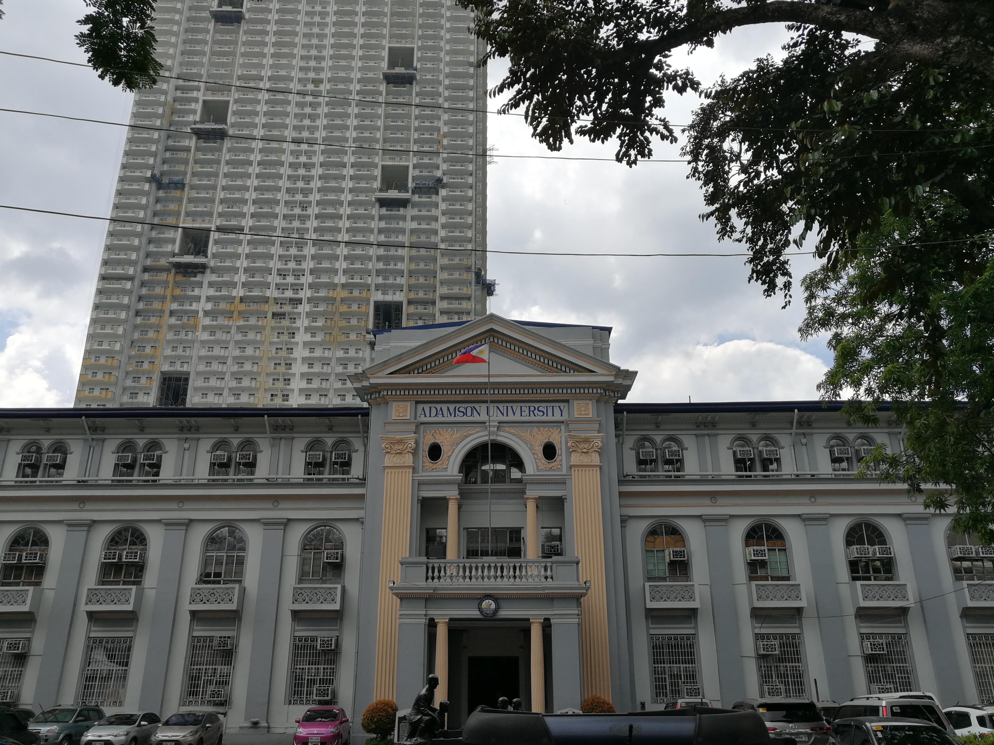おすすめのフィリピンの大学その1:アダムソン大学