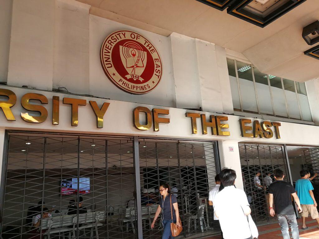 マニラの大学ランキング::ザ・イースト大学(University of the east)の正面玄関