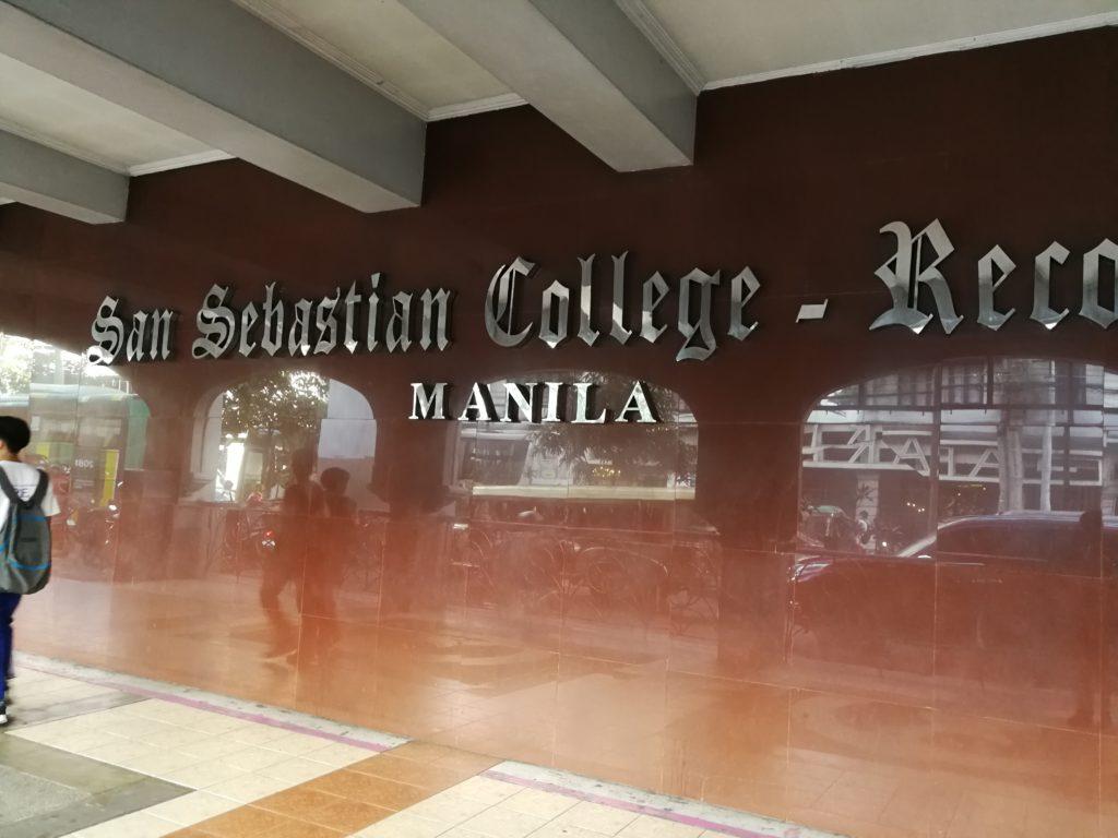 サン・セバスティアン大学(San Sebastian College)のフロント