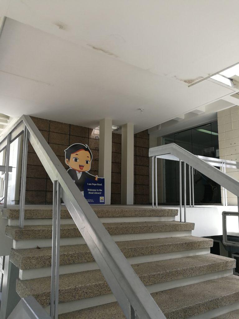アテネオ大学(Ateneo de Manila University)の図書館