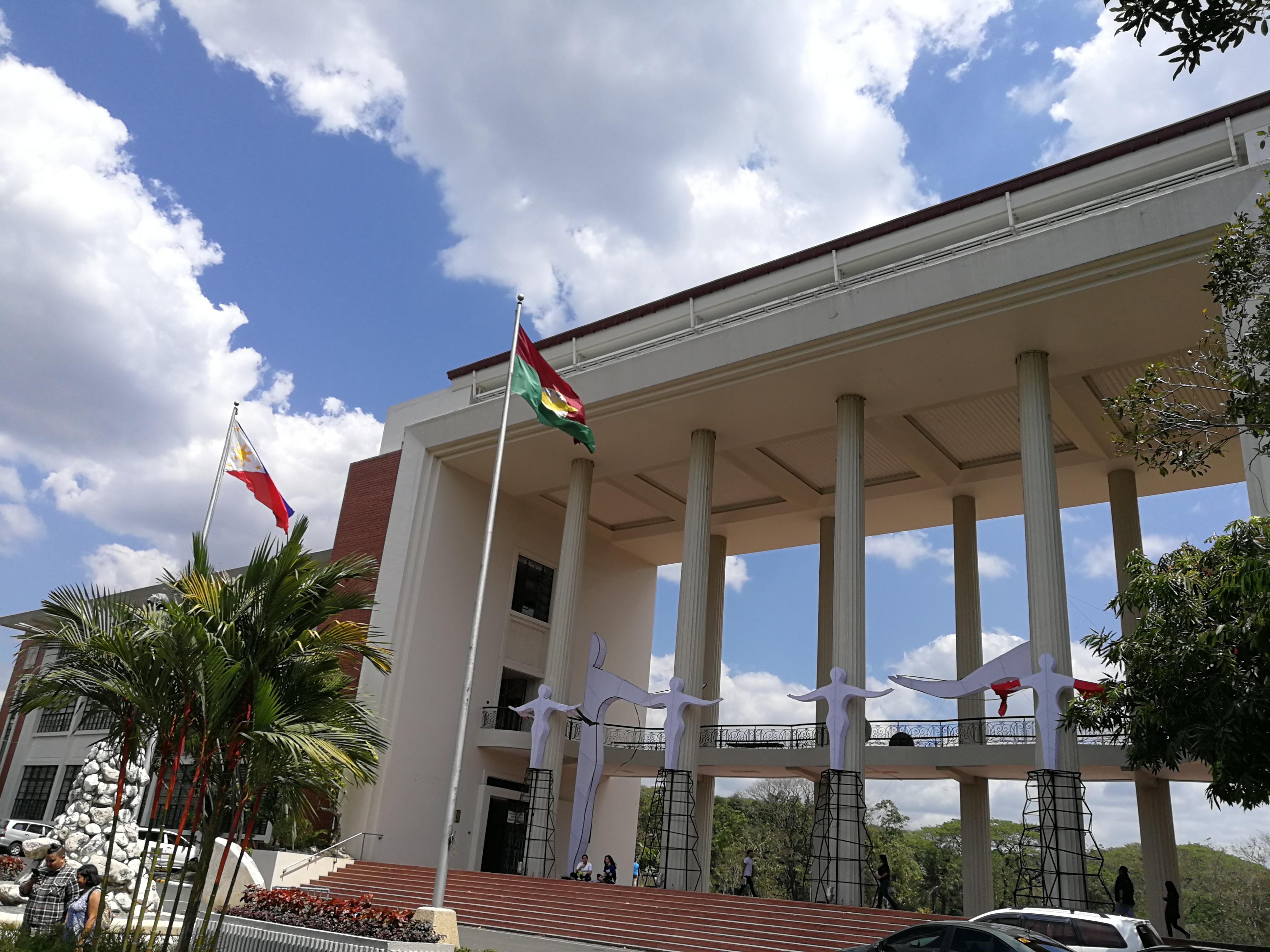 フィリピン国立大学ディリマン校(University of the Philippines Diliman)のフロント