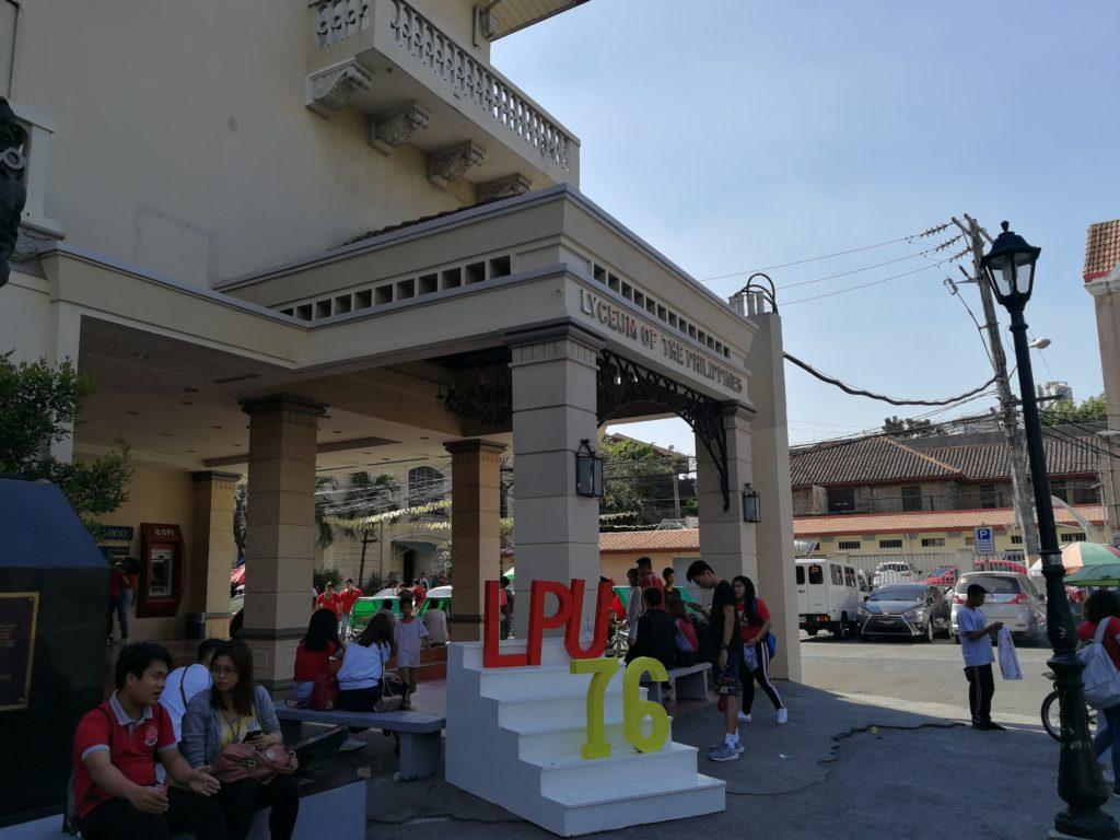 リセウム・オブ・ザ・フィリピン大学(Lyceum of the Philippines University)の入口