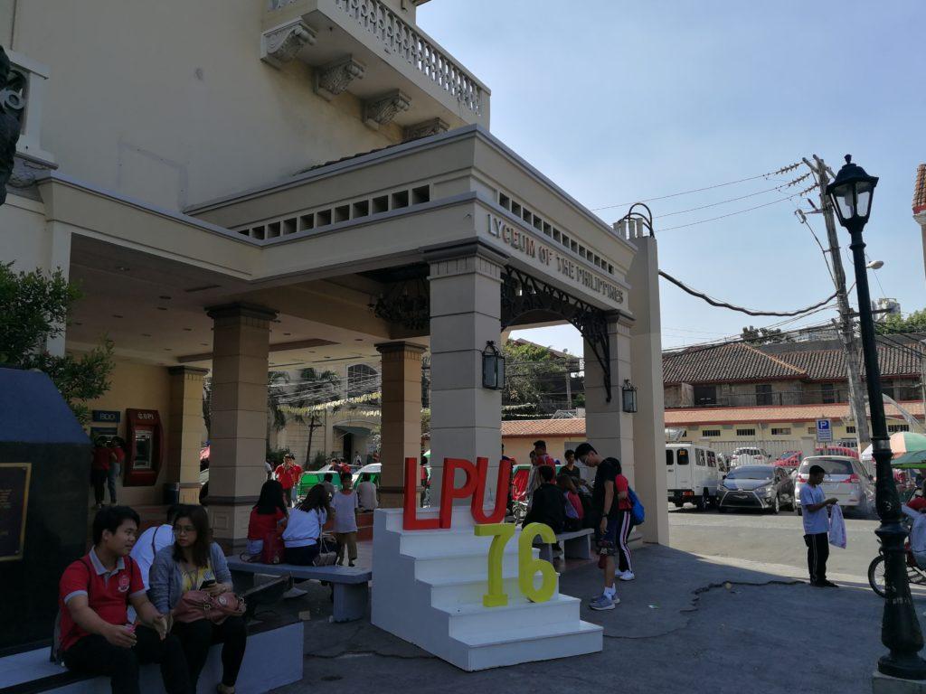 マニラの大学ランキング:<9位>リセウム・オブ・ザ・フィリピン大学