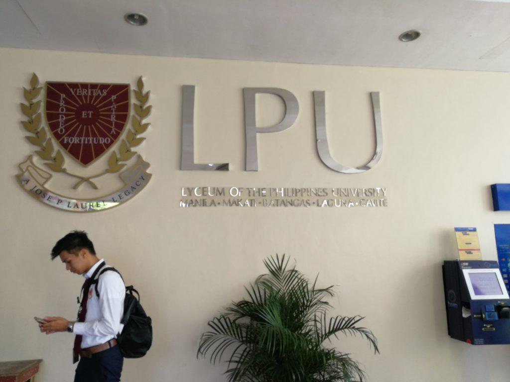 リセウム・オブ・ザ・フィリピン大学(Lyceum of the Philippines University)のメインゲート