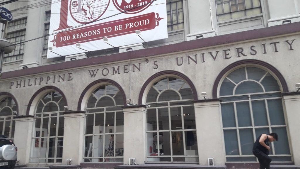 フィリピン女子大学(Philippine Women's University)の校舎