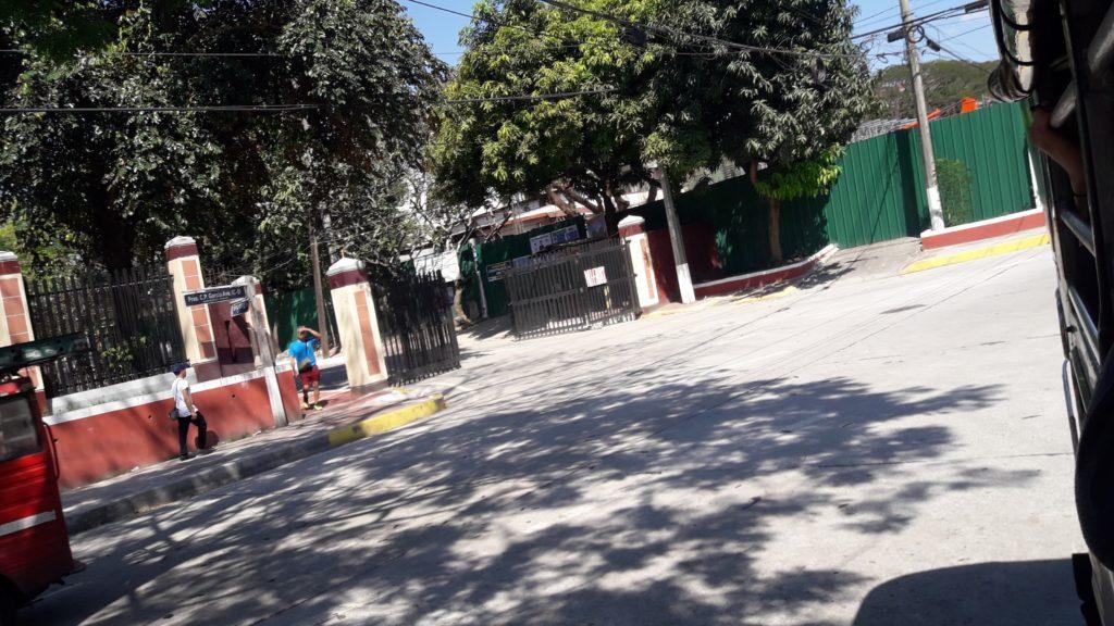 フィリピン国立大学ディリマン校(University of the Philippines Diliman)のゲート