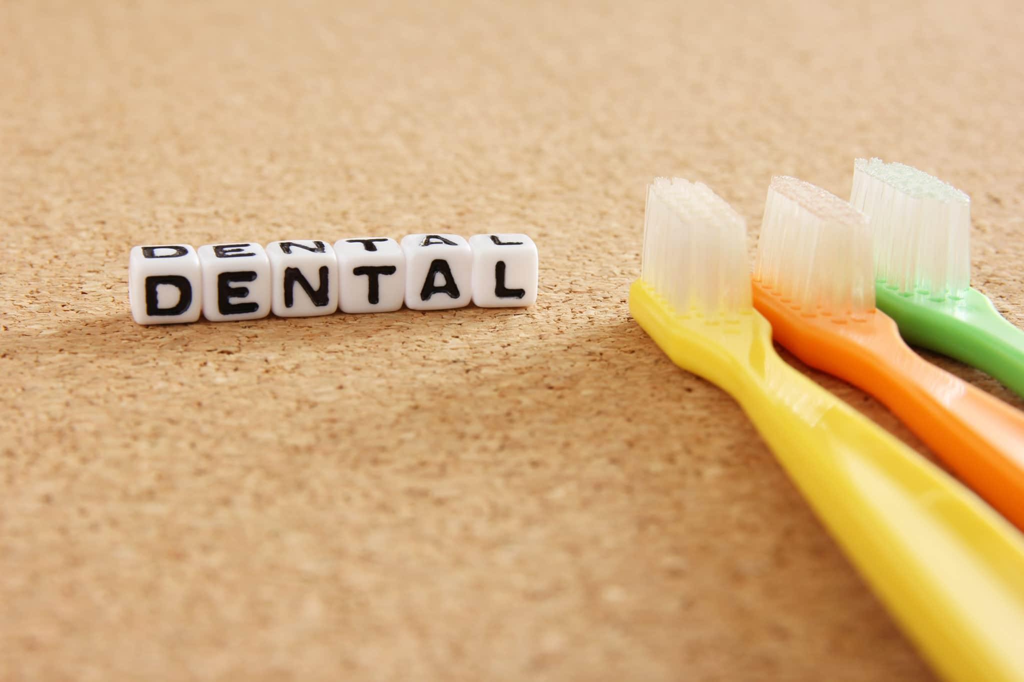 フィリピン留学の準備11:虫歯を治療する