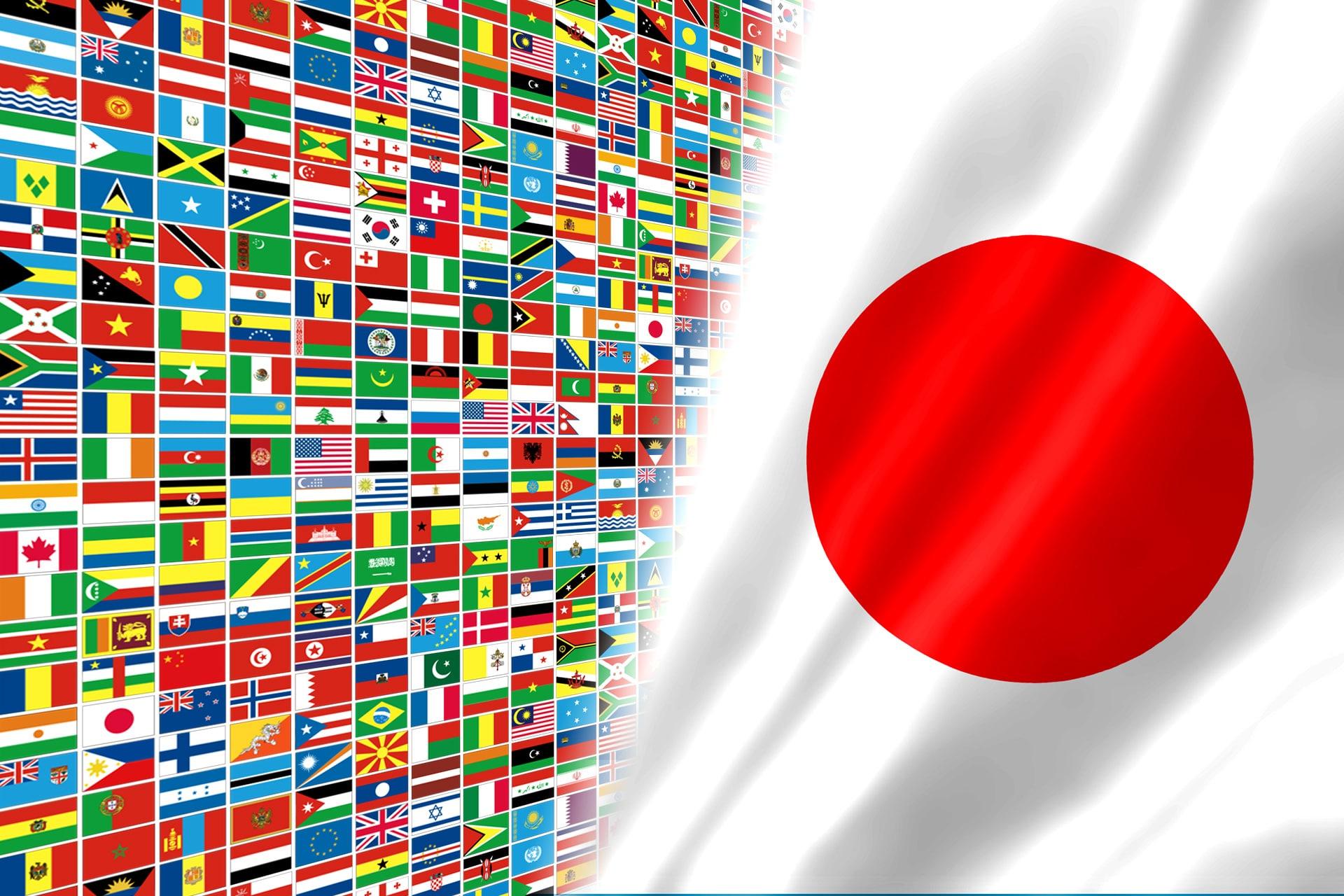 日本から海外へ:万国旗