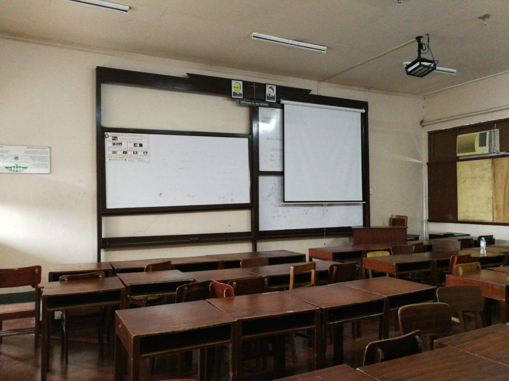 サン・カルロス大学(University of San Carlos)の教室