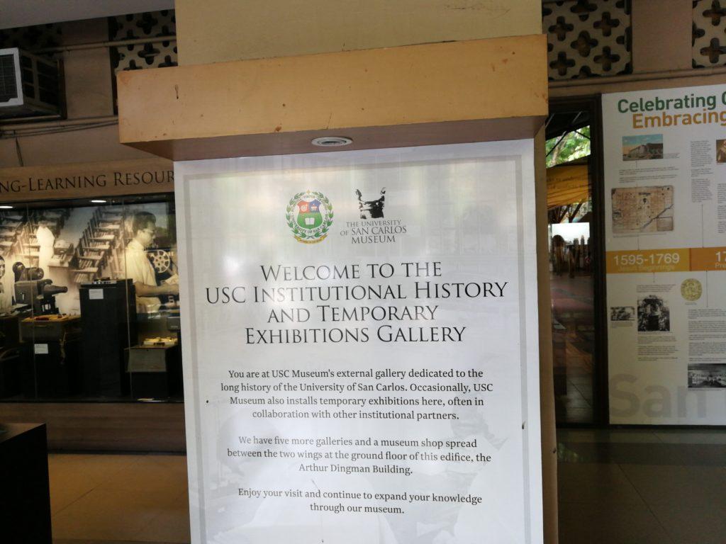 サン・カルロス大学(University of San Carlos)の博物館