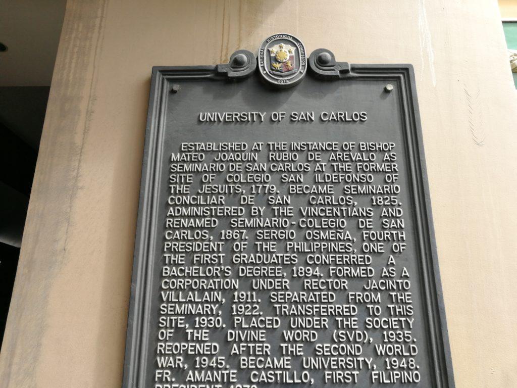 サン・カルロス大学(University of San Carlos)の記念碑