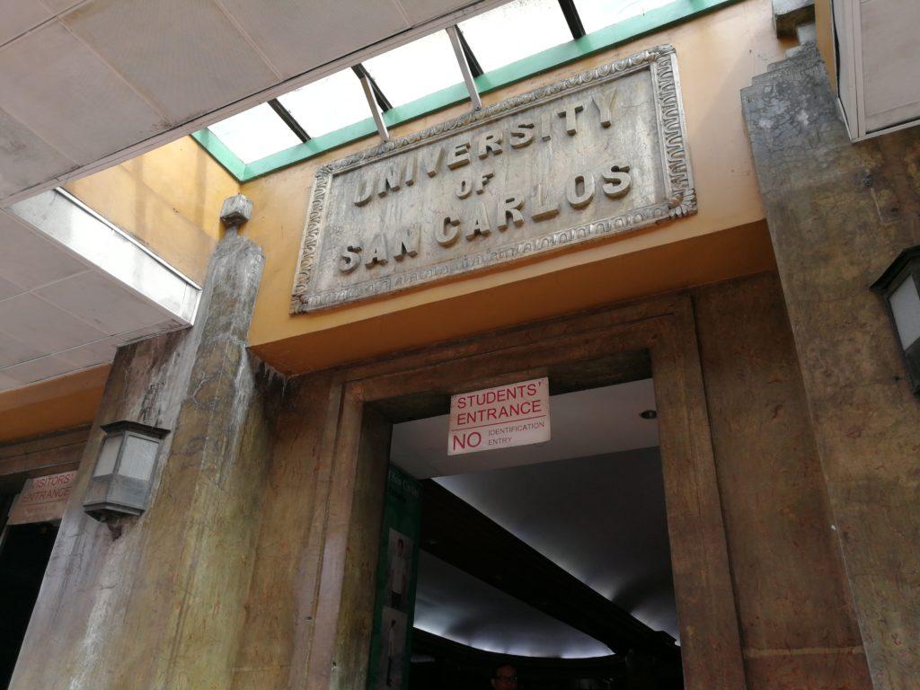 サン・カルロス大学(University of San Carlos)の入り口