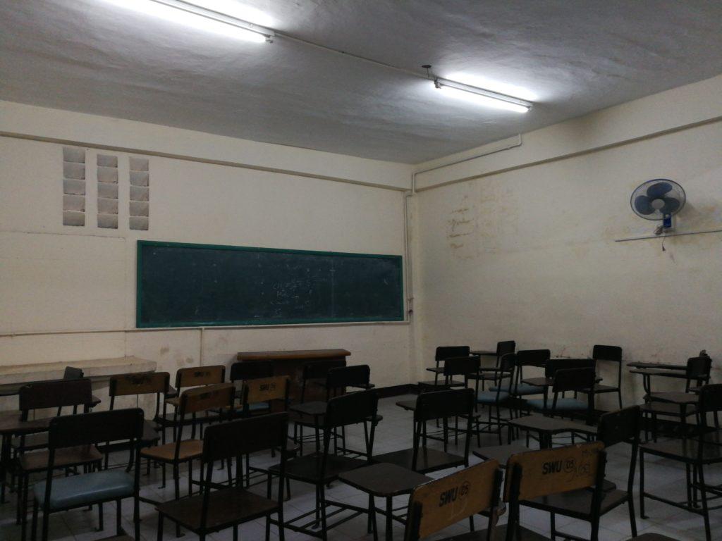 セブ大学(University of Cebu)の教室