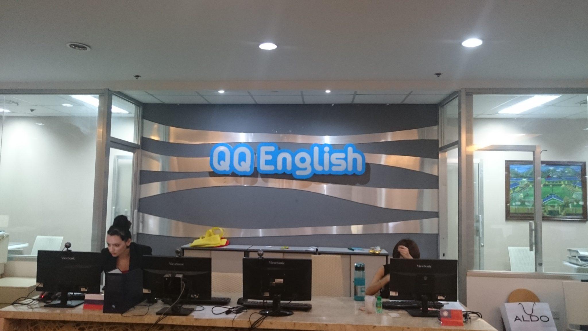 QQ English IT Park(キューキューイングリッシュ アイティーパーク校)のフロント