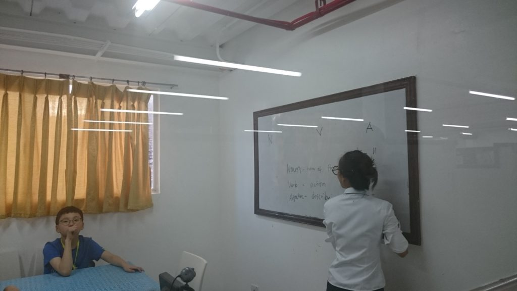 QQ English IT Park(キューキューイングリッシュ アイティーパーク校)の部屋