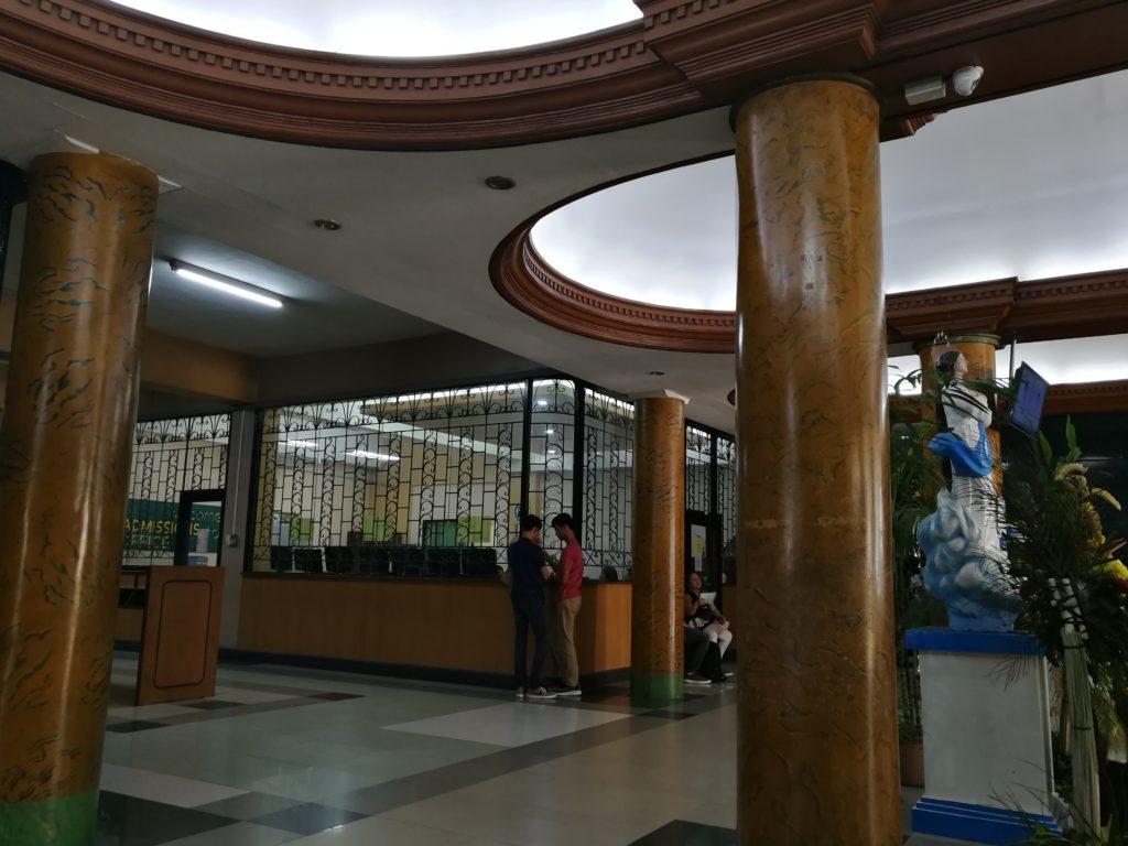 サン・カルロス大学(University of San Carlos)の入口