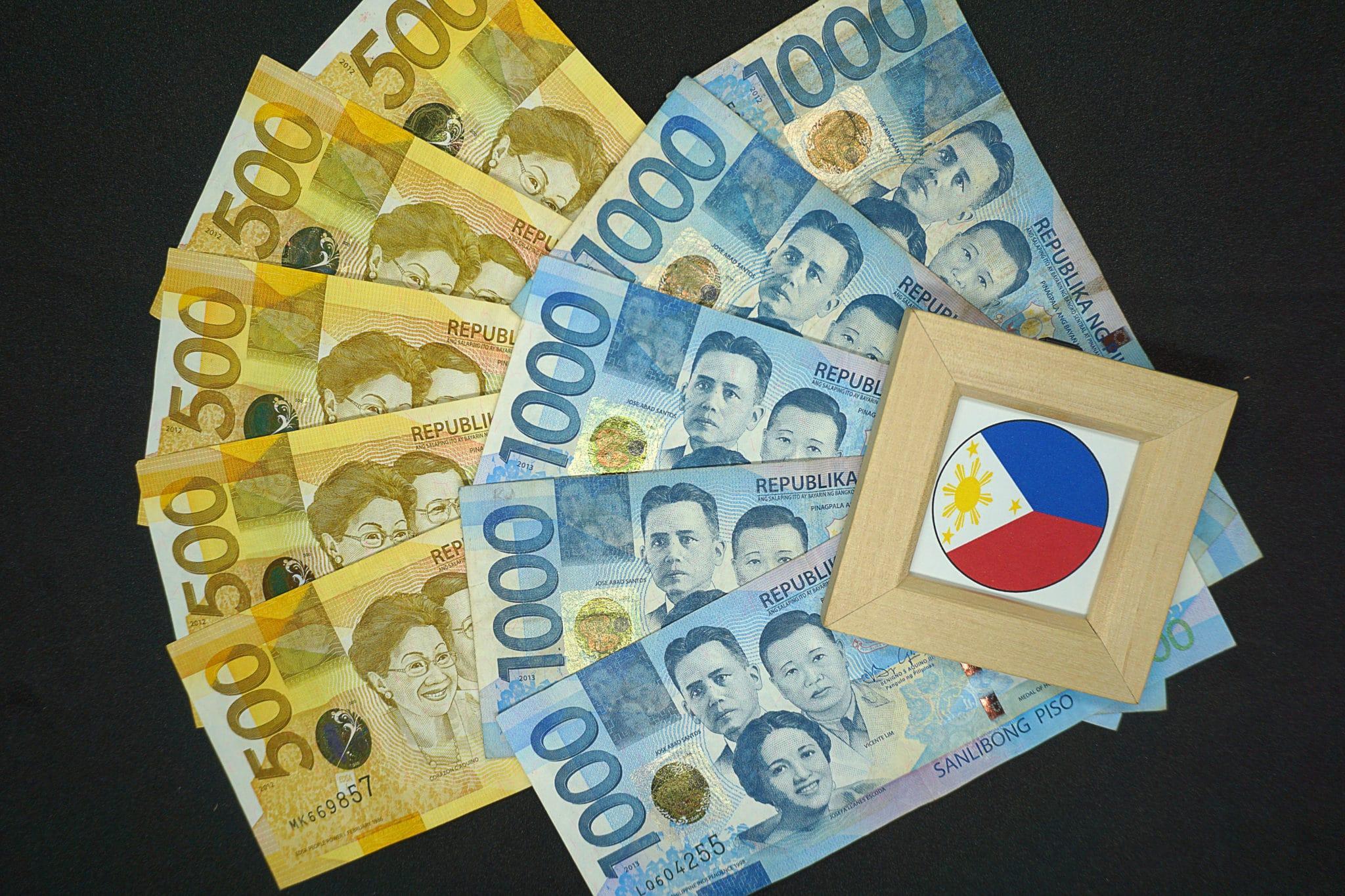 フィリピンの通貨