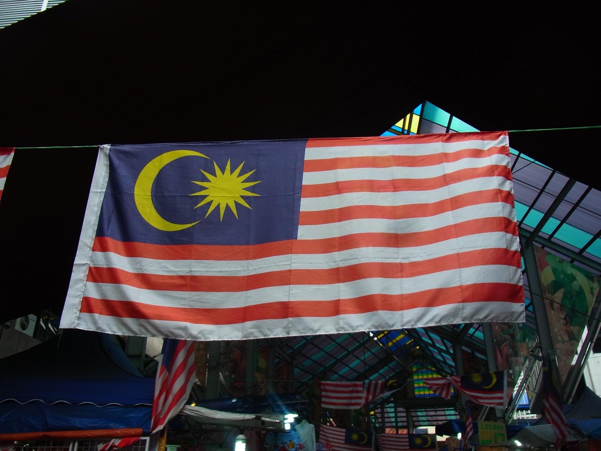 マレーシア留学とマレーシアの国旗