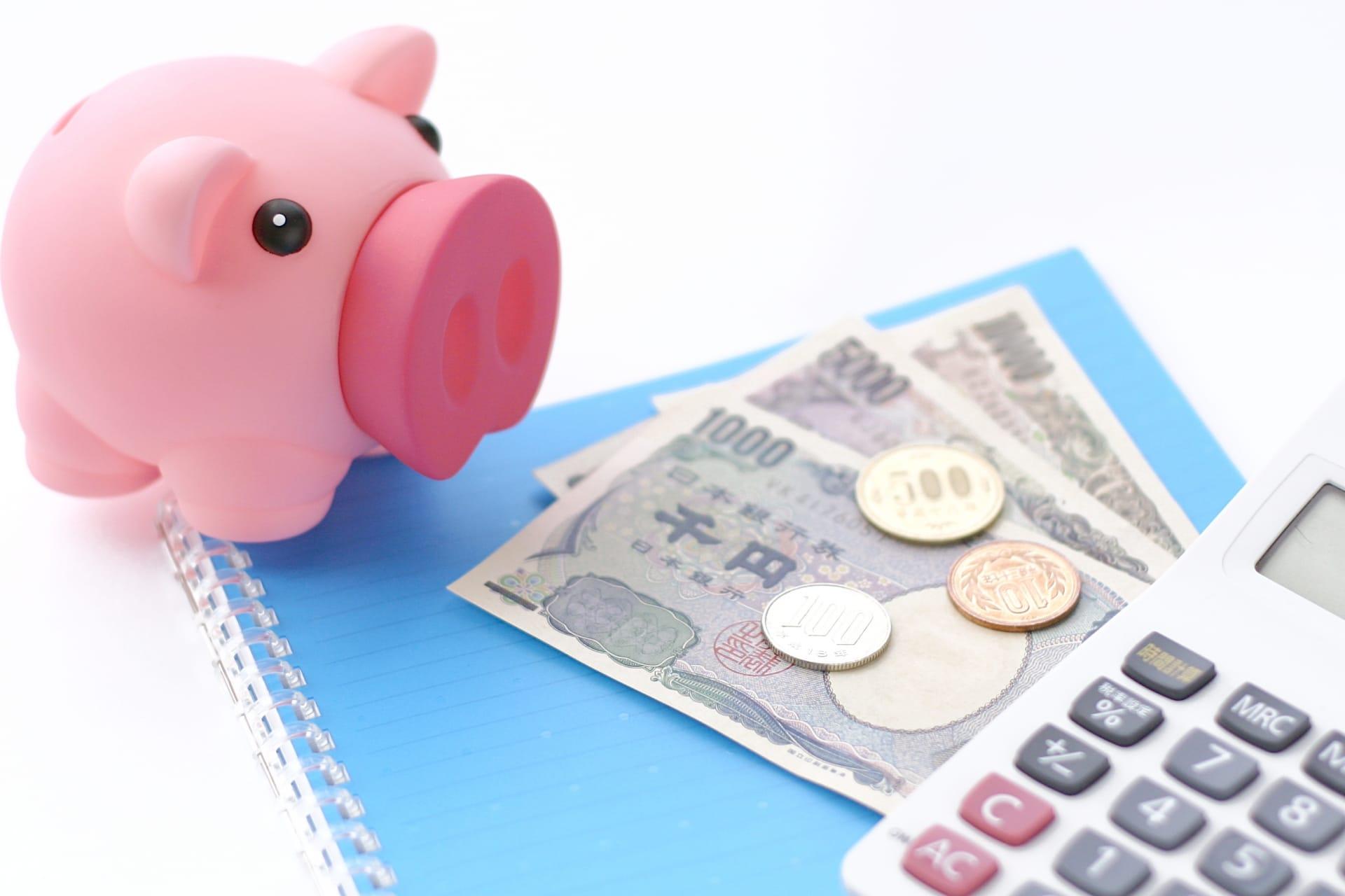 大学の留学にかかる費用:節約のコツ