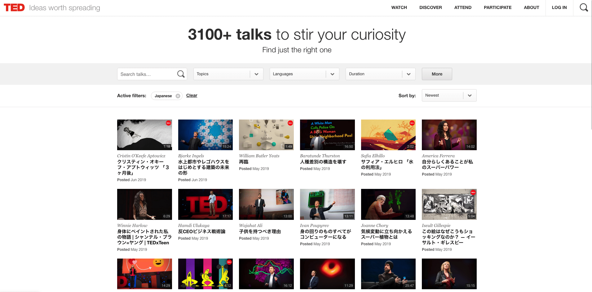 初心者にオススメなTOEIC教材2:TED Talks