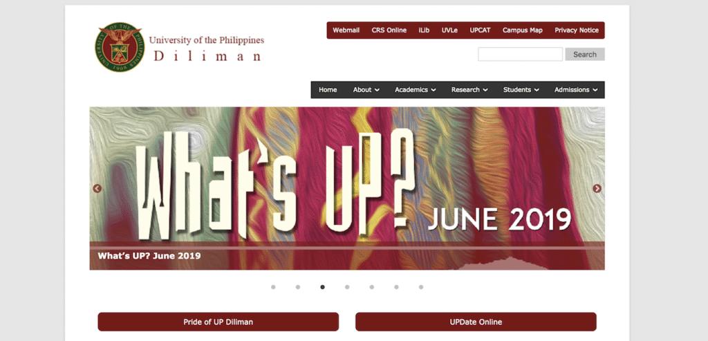 フィリピン大学留学におすすめの学校1:フィリピン国立大学ディリマン校