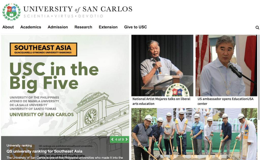 フィリピン大学留学におすすめの学校3:サン・カルロス大学