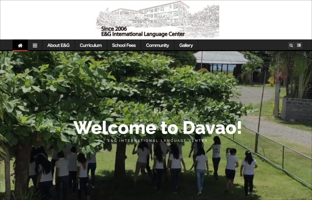 フィリピン留学おすすめの学校10:E&G(ダバオ)