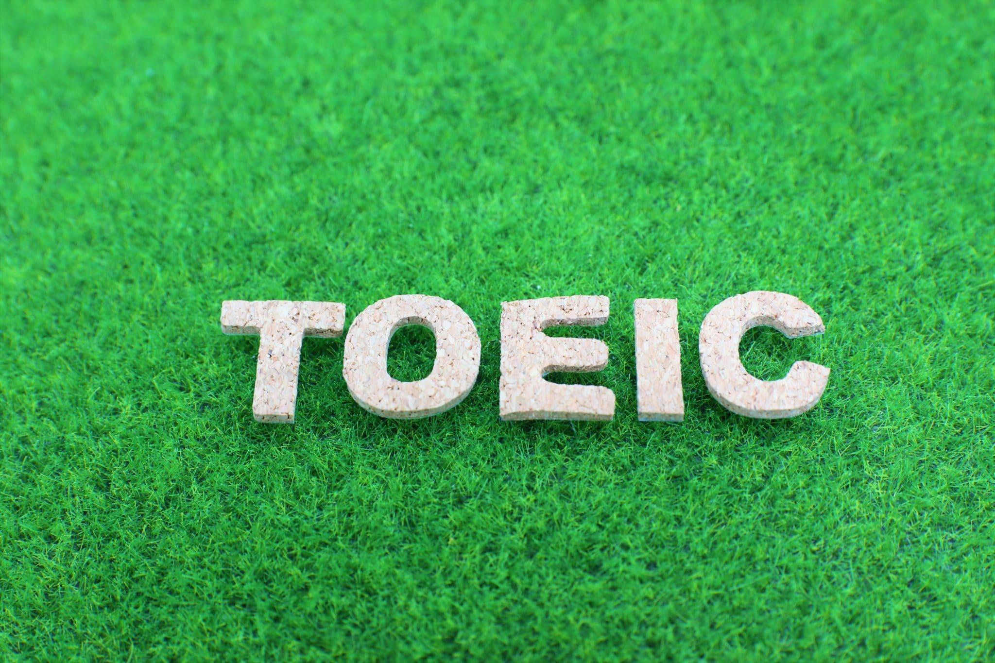 おすすめ toeic 対策 TOEIC参考書・問題集おすすめ10選2021 ~990点講師が厳選
