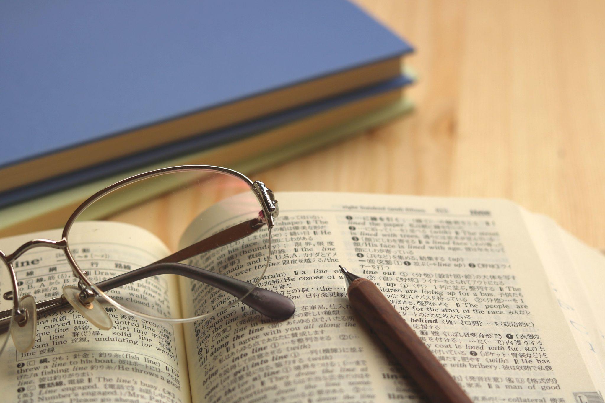 初心者のためのTOEIC勉強法②:英語の勉強を習慣化する