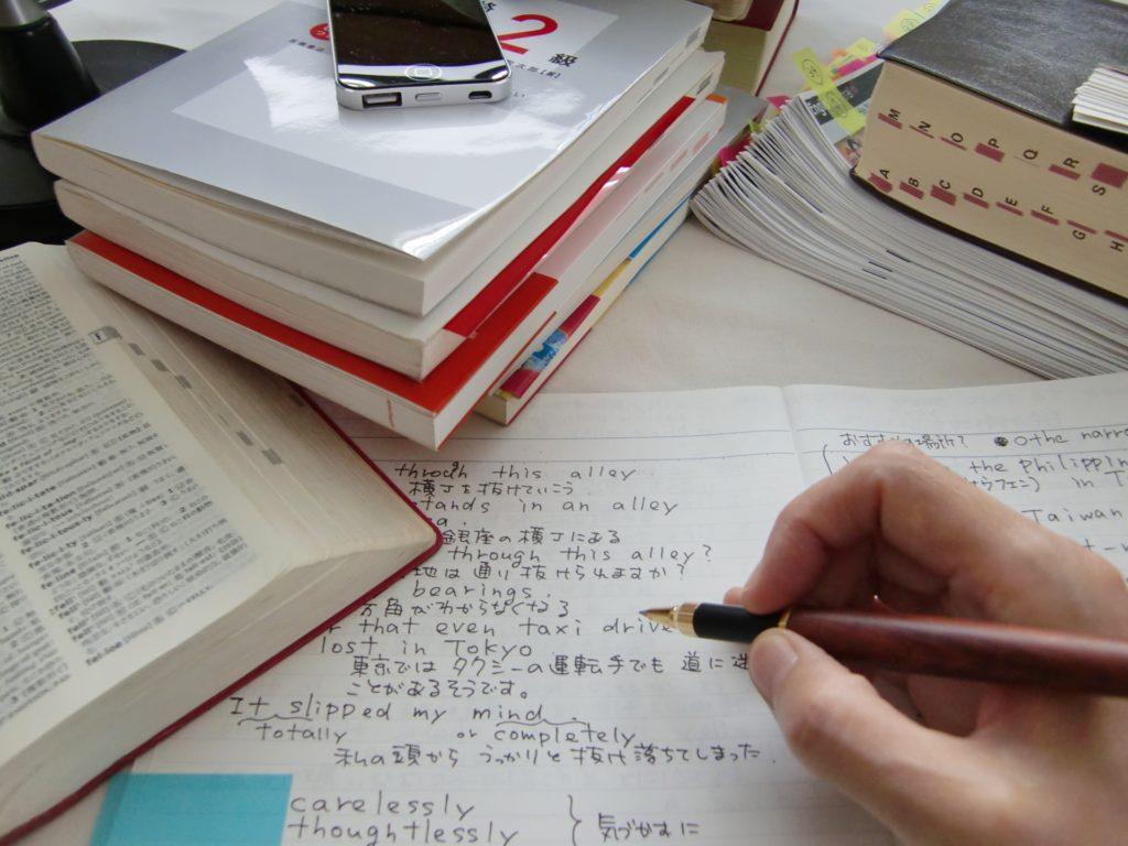 大学生はTOEICの勉強法を知っていると、就活や将来の可能性が広がる
