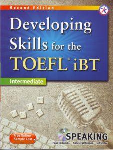 TOEFLスピーキング対策おすすめ問題集②Developing Skills for the TOEFL iBT