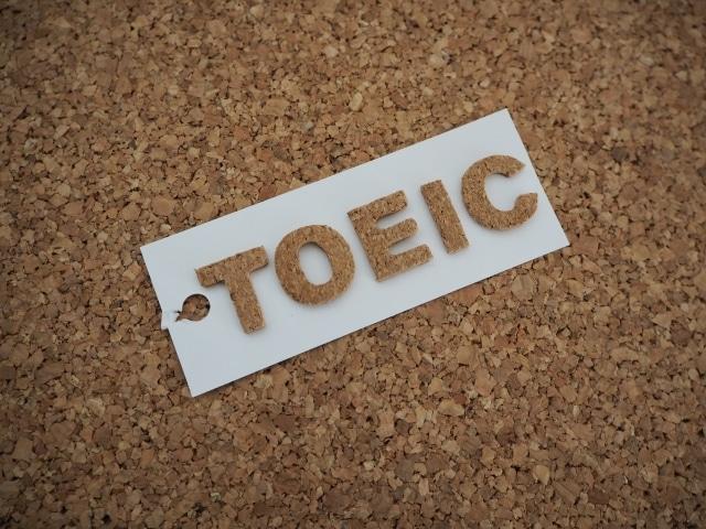 2カ月前からのTOEIC試験対策でおすすめの4つの教材