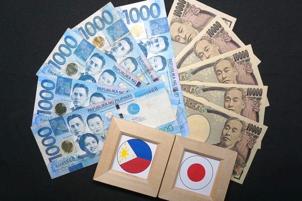 お得にフィリピンペソへ両替する方法