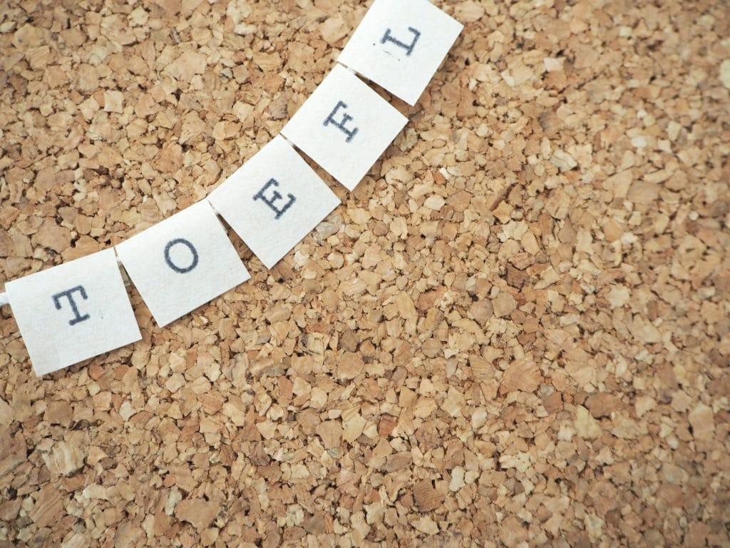 TOEFL ITPテストとは?特徴やiBTテストとの違いは何?