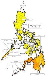 フィリピンの治安:地域ごとに異なる危険レベルや多発している犯罪